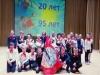 Сбор-старт СДОП 2017