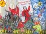 Конкурс плакатов СДОП