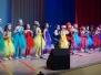 Отчетный концерт 2017