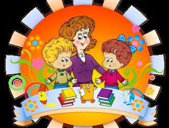 картинка дети и учитель