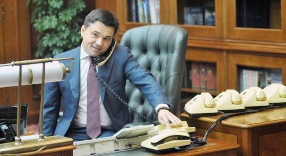 Контакт-центр Губернатора Московской области